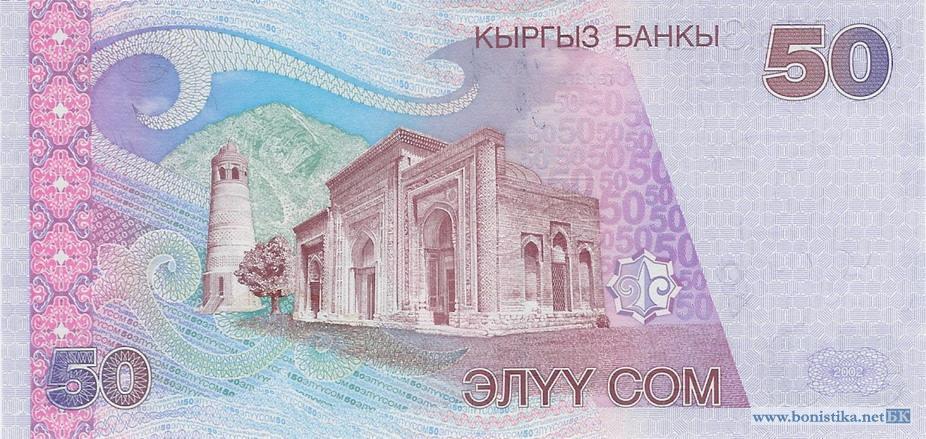 социальная ипотека в москве банки